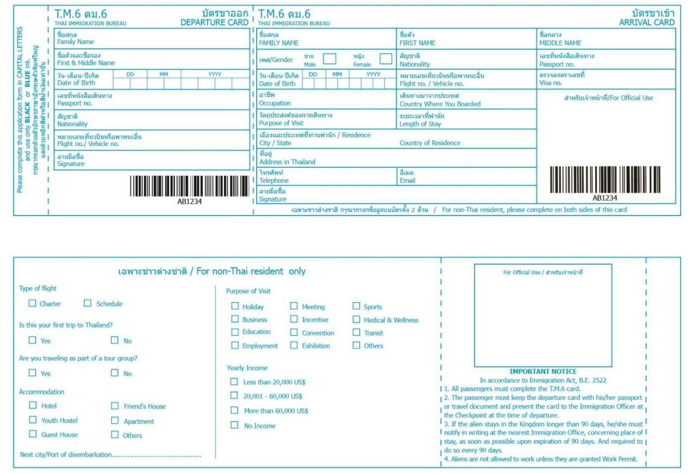 Formulario TM6, inmigración Tailandia