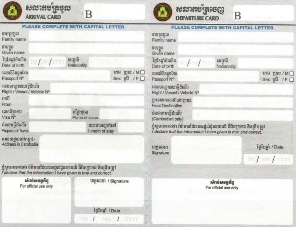 Formulario de inmigración para visa de Camboya